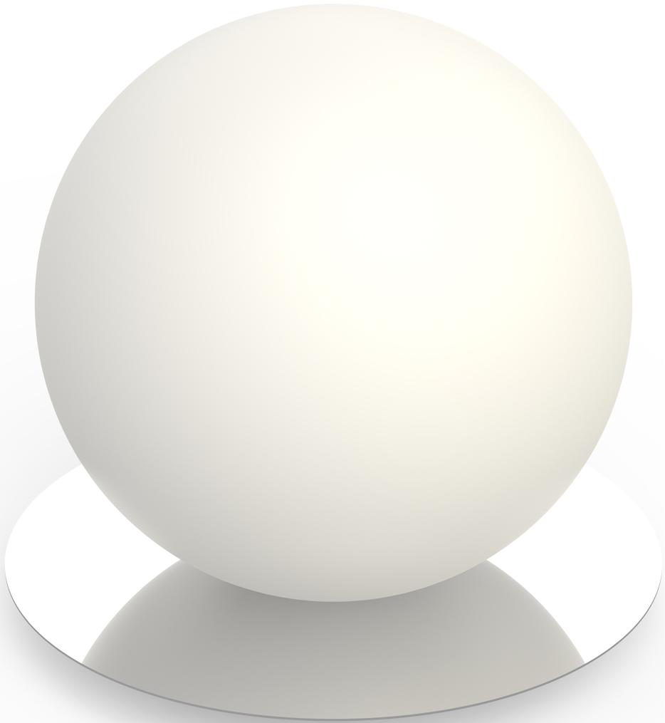 "Bola 10.75"" Table Lamp"