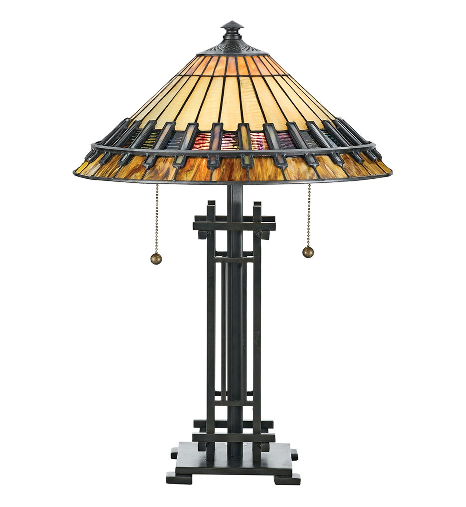 """Chastain 22.5"""" Table Lamp"""