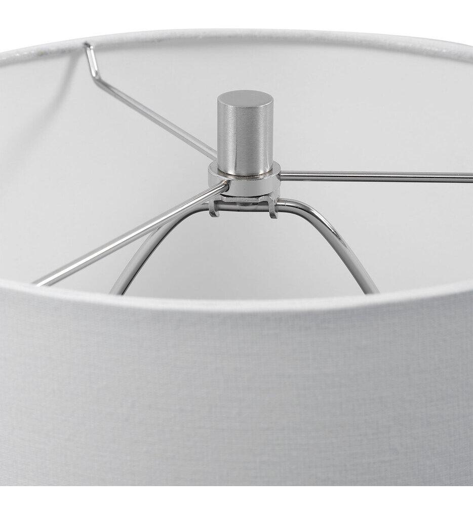 "Orwell 19.25"" Table Lamp"